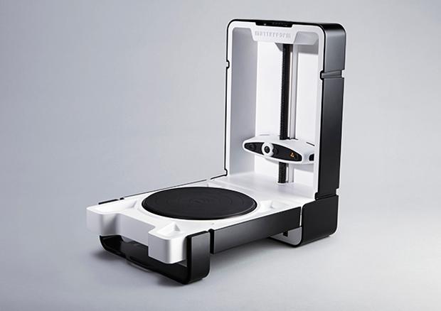 Matterform-3dscanner